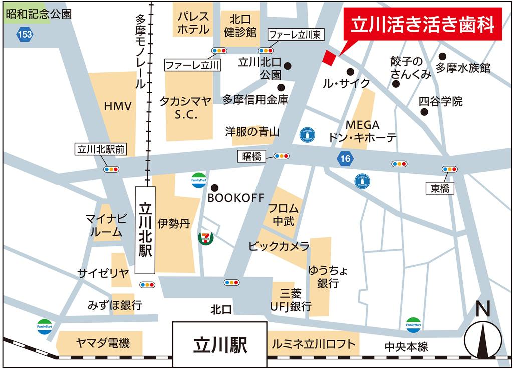 立川活き活き歯医者の地図