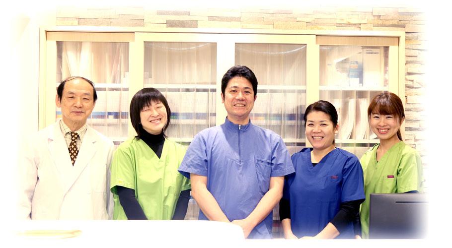 立川活き活き歯科トップ